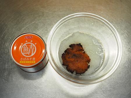 サバ納豆蕎麦の大根おろし味039