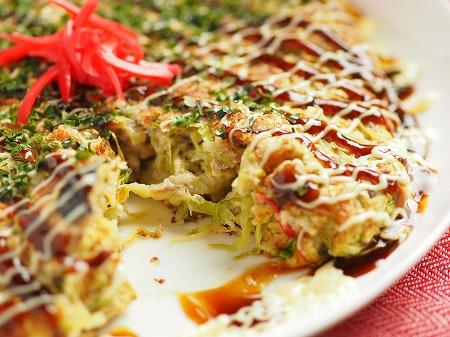 サバ納豆とろとろお好み焼き025