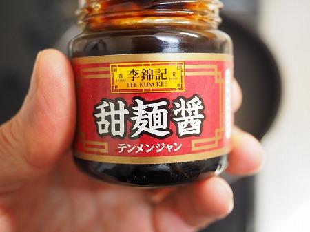 ゲソと青ねぎのコクマヨ炒め030