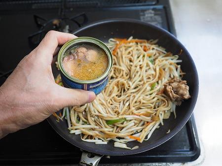 サバ缶焼きうどん028