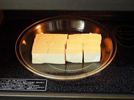 サバ缶雷豆腐030