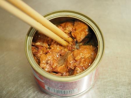 サバ缶雷豆腐041