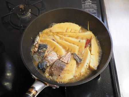 サバ缶と新筍の生姜煮036