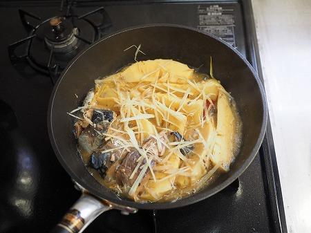 サバ缶と新筍の生姜煮037