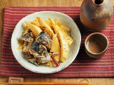 サバ缶と新筍の生姜煮009