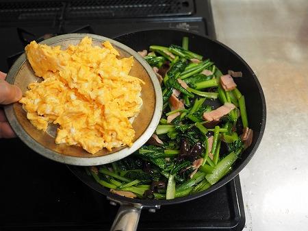 小松菜の卵炒め036