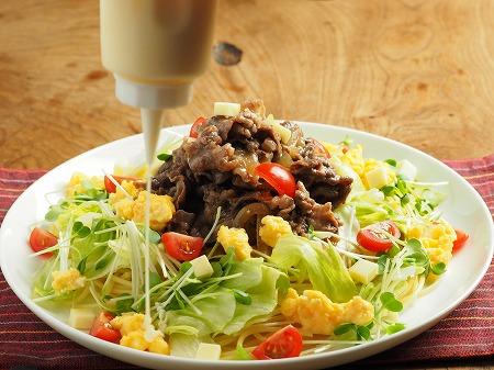 焼き肉サラダスパゲティ003