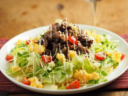 焼き肉サラダスパゲティ010