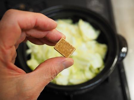 あさりと豆腐のオリーブ鍋035
