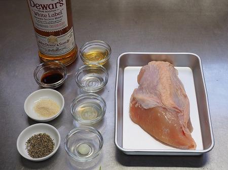 鶏むね肉のウイスキーチキン048