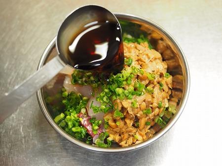 ぼら刺身のぽん酢納豆和え036