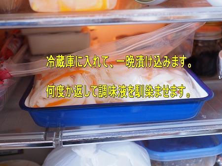 新玉ねぎの焼酎漬け029a