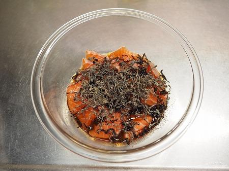 サーモン刺身の塩昆布漬け028