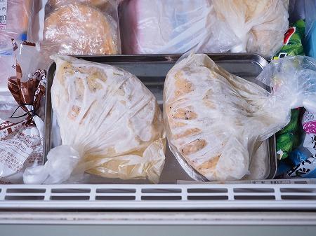 フライパンで1Kgサラダチキン冷凍