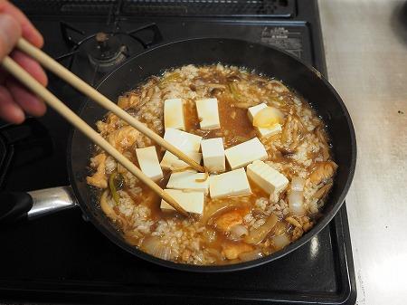 鶏むね肉のフライパンすき焼き111