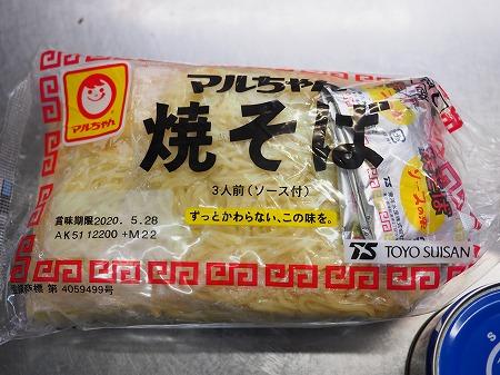 サバ缶でマルちゃん焼きそば017