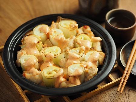 長ねぎと鶏むね肉の明太マヨ019
