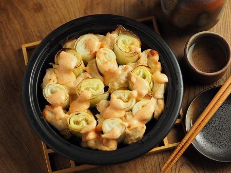 長ねぎと鶏むね肉の明太マヨ022