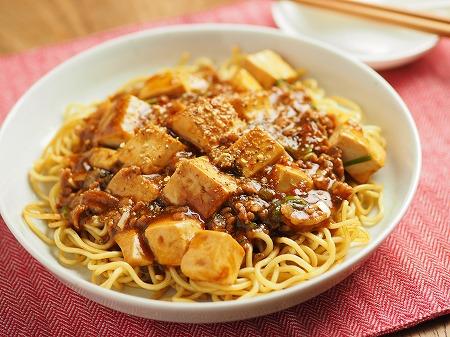 麻婆豆腐焼きそば019