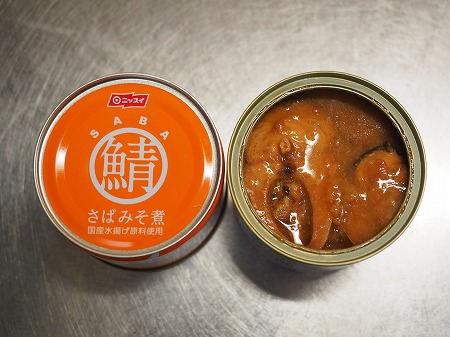 メシ通サバ缶ちゃんちゃん焼き041