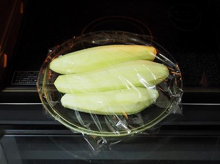 白麻婆茄子025
