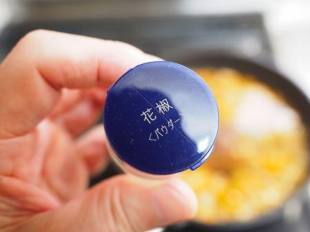 麻婆豆腐焼きそば047