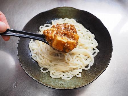 麻婆豆腐うどん026