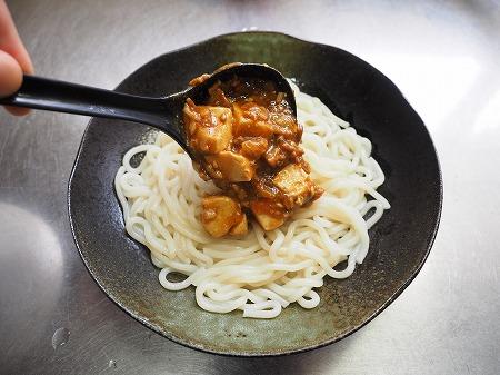 麻婆豆腐うどん027