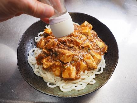 麻婆豆腐うどん028