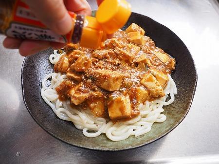 麻婆豆腐うどん029