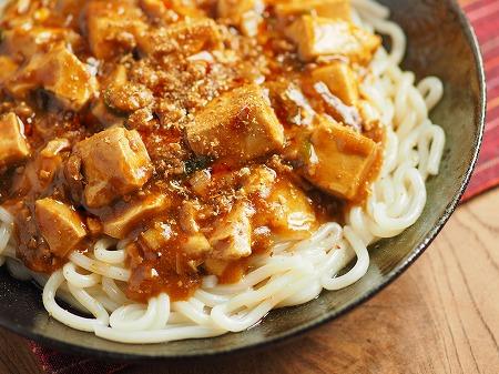 麻婆豆腐うどん012