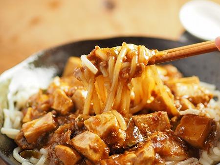 麻婆豆腐うどん013