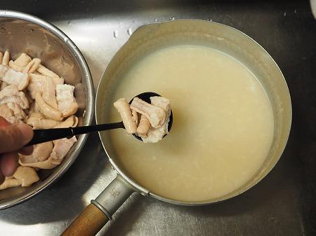 豚ホルモン味噌煮込み037