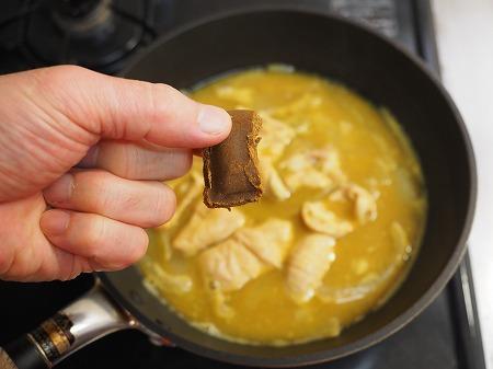 豚ホルモン煮込みカレー023