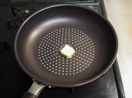 イカゲソ味噌バター炒め024
