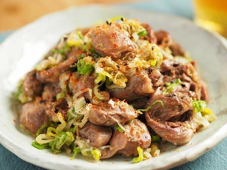 砂肝と鶏ハツのねぎ塩炒め011
