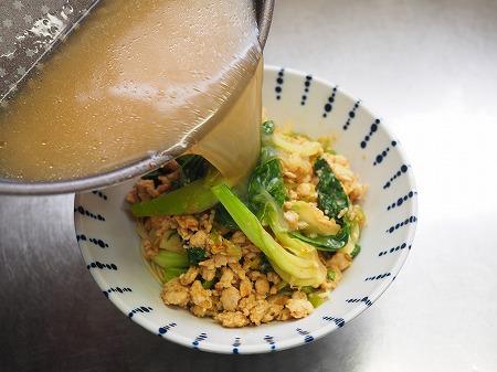 青梗菜の坦々風ラーメン042