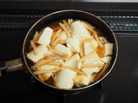 豆腐の卵とじ丼035