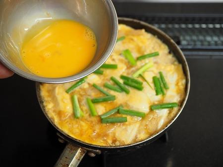 豆腐の卵とじ丼043