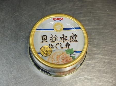 ホタテだし巻き卵002