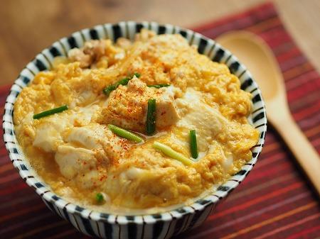 豆腐の卵とじ丼021
