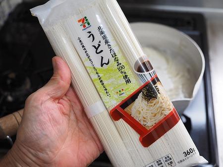 豚キムチ焼きうどん025