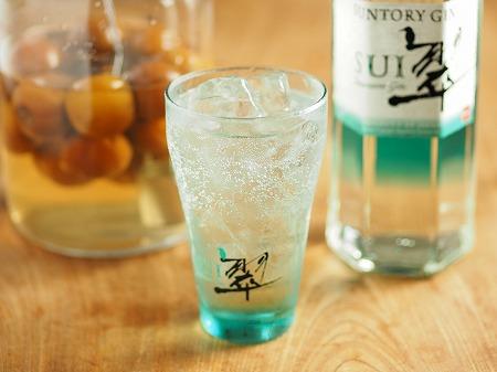 翠ジン梅酒031