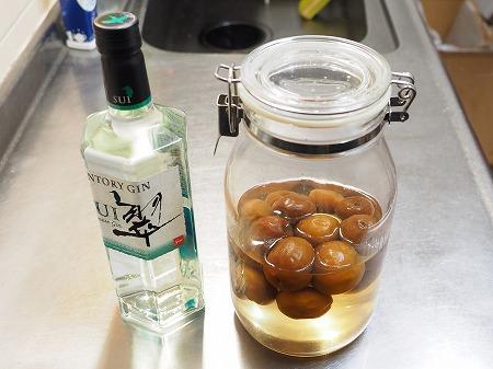 翠ジン梅酒060