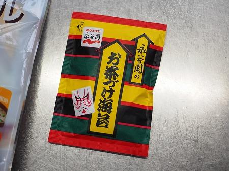 オートミールお茶漬け045