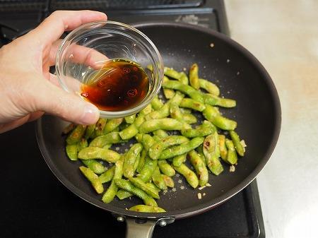 枝豆のピリ辛バターしょう油炒045