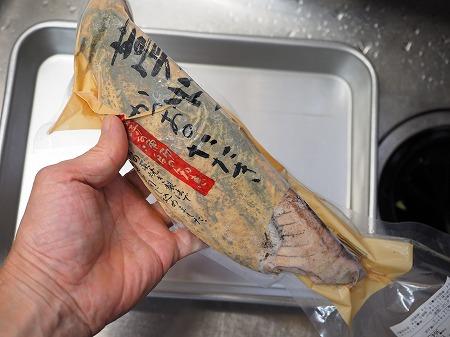 かつおのチーズたたき、バルサミ029
