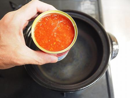 鶏むね肉と茄子のトマト鍋035