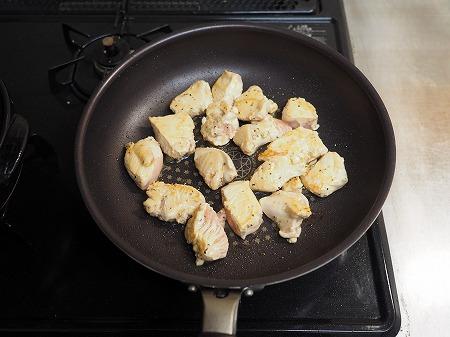 鶏むね肉と茄子のトマト鍋040
