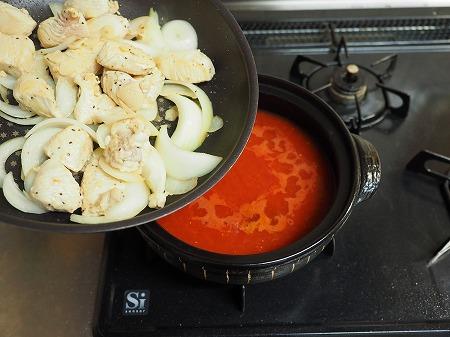 鶏むね肉と茄子のトマト鍋045